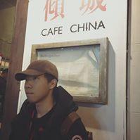 Ron chai