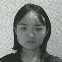 Liu Mankun